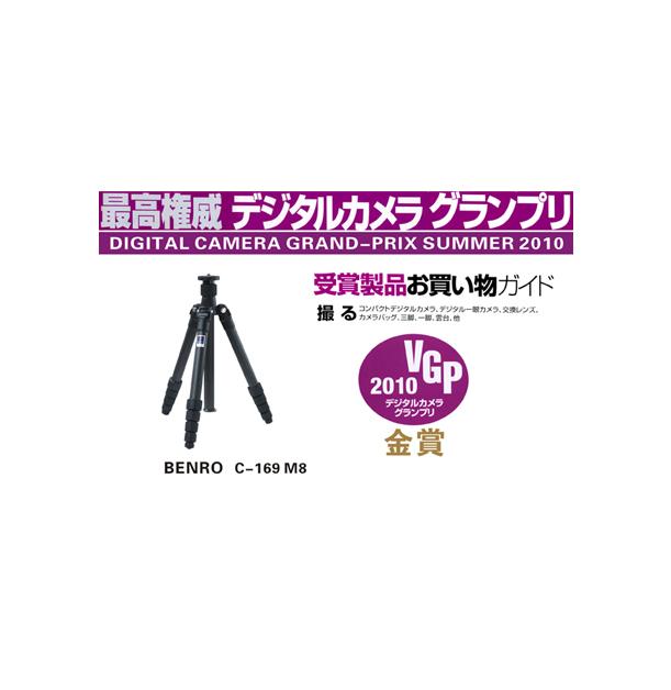 日本权威杂志VGP金奖