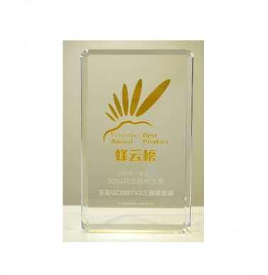 GC269TV2荣获2014年度蜂云榜风云器材大奖