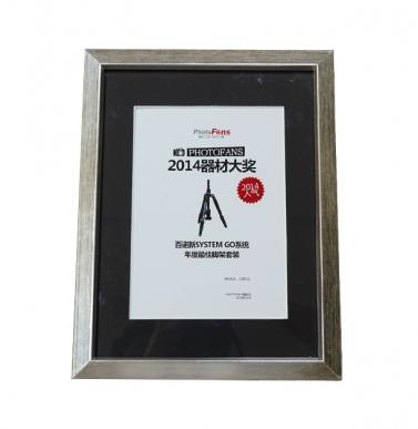vwin注册System Go荣获佳友在线2014年度脚架套装