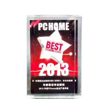 vwin注册荣获2013年度PChome专业脚架