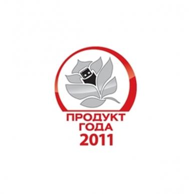 俄罗斯Consumer Electronics & Photo Expo-2011展会展举办的年度产品评选活动中荣获2011年度产品大奖