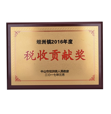 百诺荣获2016年度坦洲镇税收贡献奖