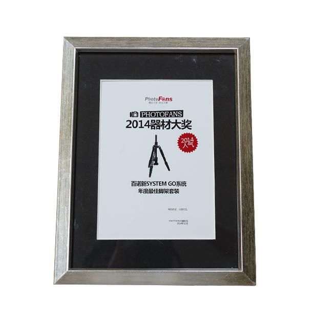 (ok)vwin注册System Go荣获佳友在线2014年度最佳脚架套装.jpg