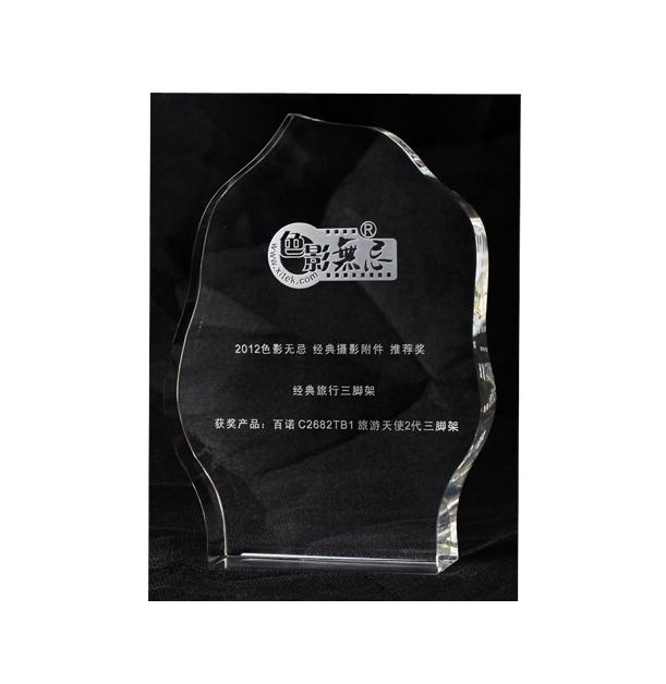 (ok)色影无忌-2012年度经典旅行三脚架推荐奖.jpg