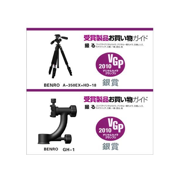 (OK)日本最高权威杂志VGP银奖.jpg