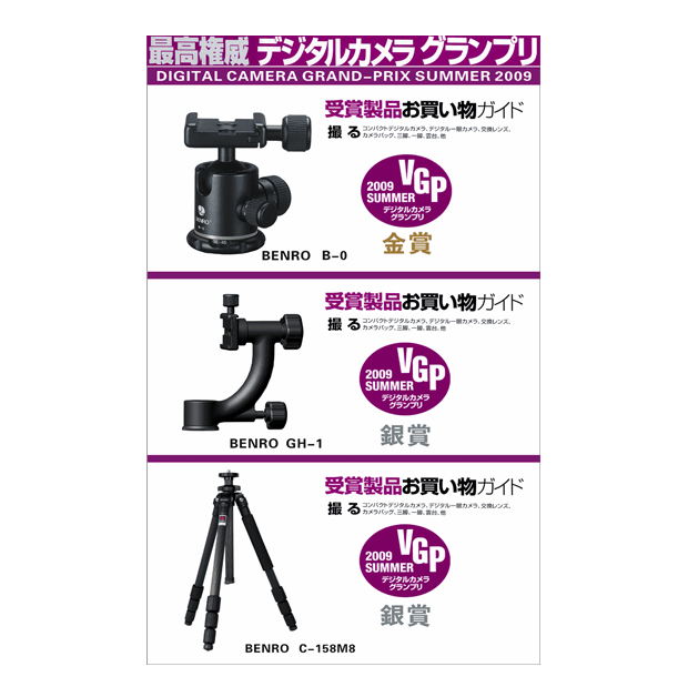 (ok)日本最高权威杂志金赏银赏.jpg